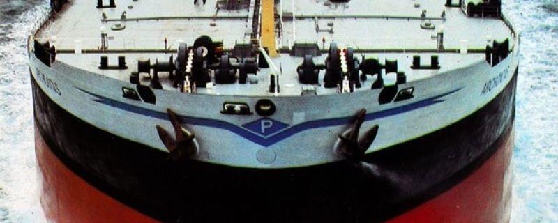 1960 – 1976